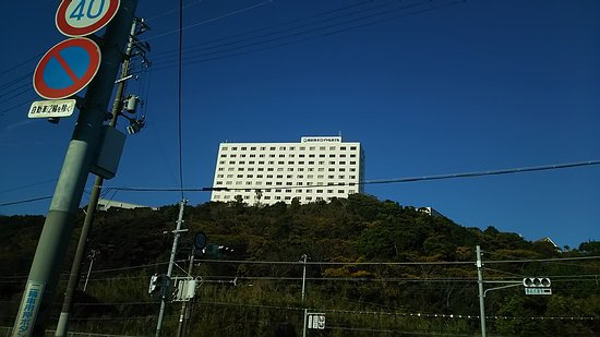 Kushimoto Royal Hotel Photo