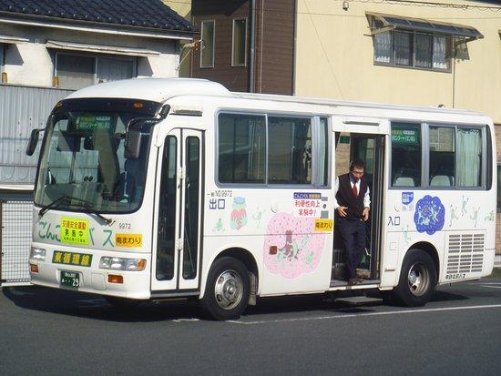 Gongo Bus