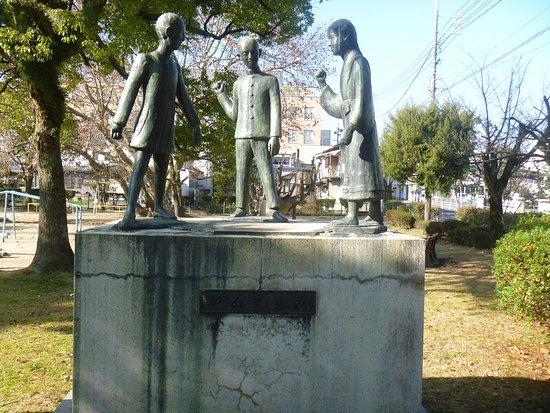 Wanteka Statue