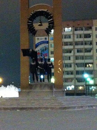 Памятник «Защитникам Отечества»