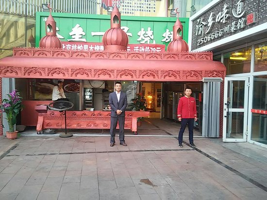Changji, China: Dongsheng Hongfu Hotel