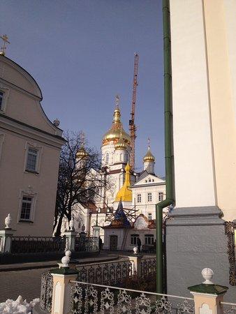 Pochayev, Ukraina: photo7.jpg