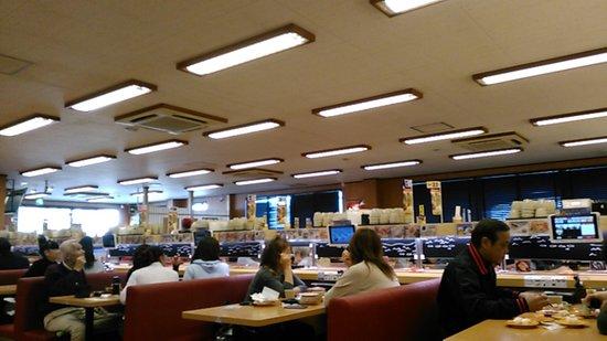Fuchu, Japon : 店内全景