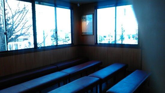 Fuchu, Japon : 待合室