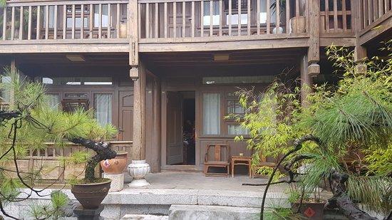 Zen Garden Hotel (Wuyi Yard): Our room