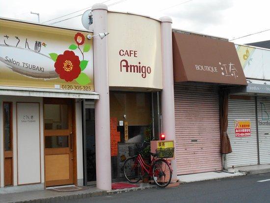 Kaizuka, Japan: 幅が狭い店舗正面