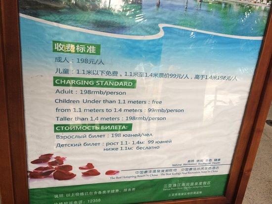Sanya, China: photo9.jpg