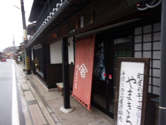 Machiya Gallery Yamakichi