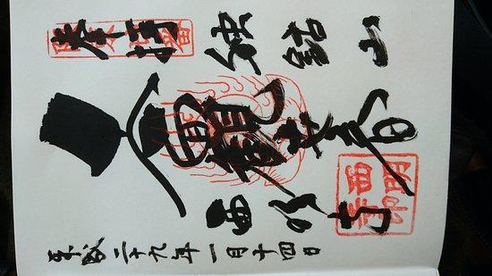 Mashiko-machi, Japan: DSC_3997_large.jpg