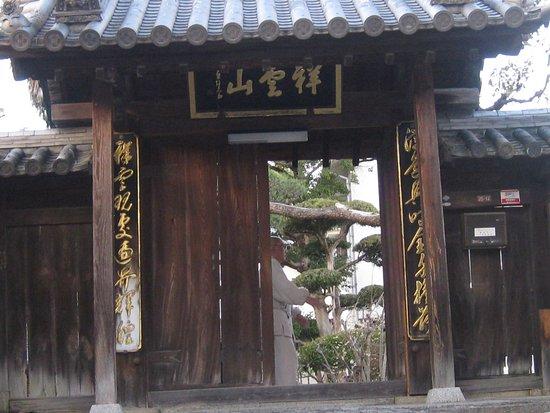 Keizuiji Temple