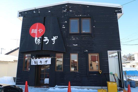 Otofuke-cho, Japón: 黒い大きな建物が目印