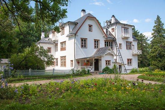 Polenov Residence State Museum
