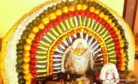 Hedavde Mahalaxmi Temple: Vaishavi Devi