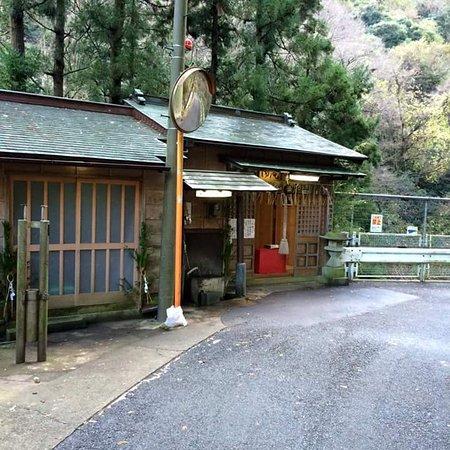 Sekinemitaki Fudoson