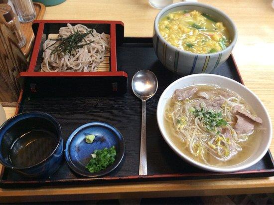 Uwajima, Japan: 菊屋
