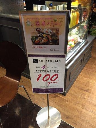 Lotus Palace Ikebukuro Tobu Spice: photo3.jpg