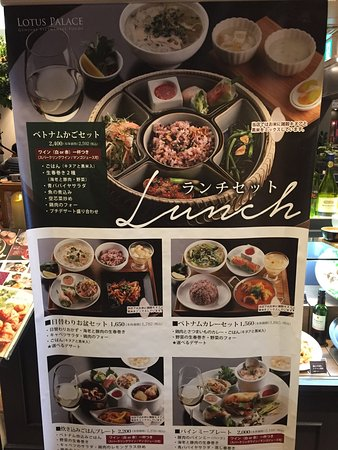 Lotus Palace Ikebukuro Tobu Spice: photo4.jpg