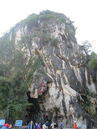 Yangchun