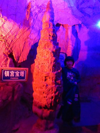 Yangchun, China: 龍宮岩 : 鎮海寶塔