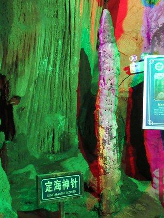 Yangchun, China: 定海神針