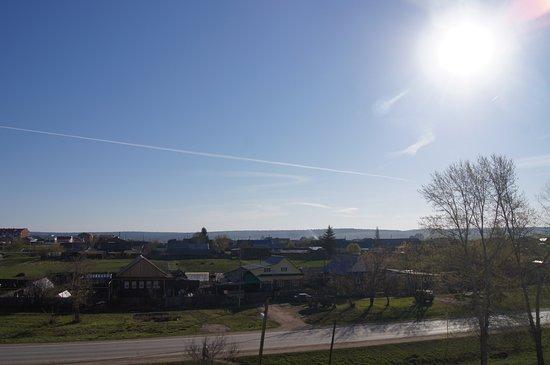 Sverdlovsk Oblast, Russia: панорама Ачита..