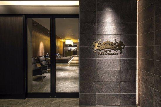 ホテル ザ グランデ心斎橋
