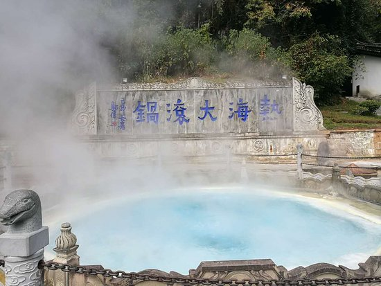 Dagunguo Scenic Resort: main hot spring