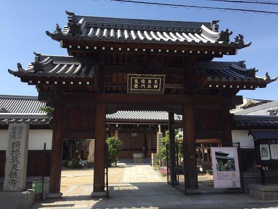 Tenshoji Temple - Tako Jizo