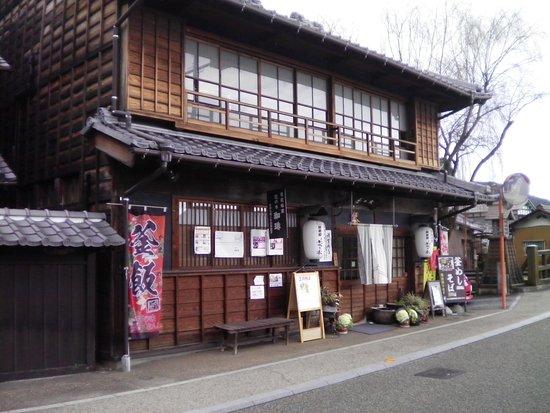 Kakamigahara, Japan: お店外観