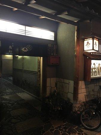Honke Torihatsu: photo0.jpg
