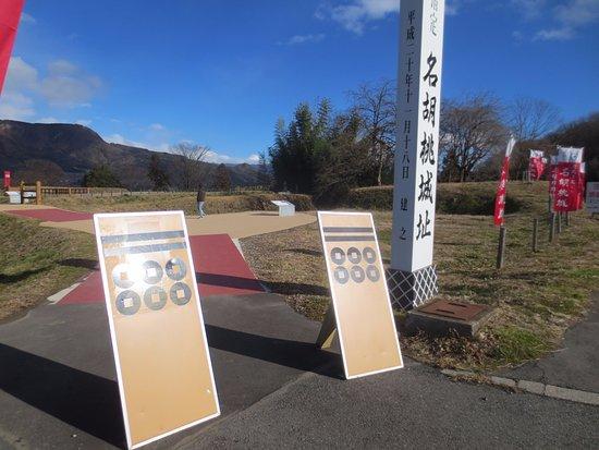 Minakami-machi, Japón: お城の入り口にあたる場所