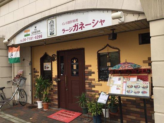 Kadoma, Japón: Raj Ganesha