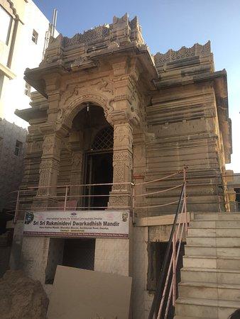 ISKCON Dwarka Temple