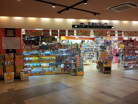Unison Mall
