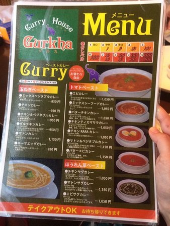 Yakumo-cho, Japan: カレーハウス グルカ 八雲店