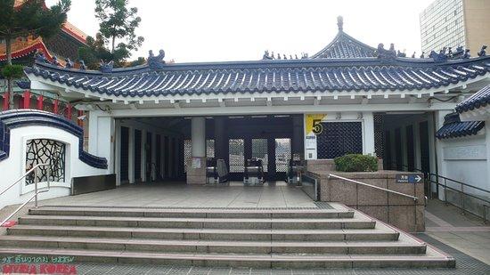 中正纪念堂站