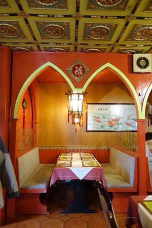 china restaurant peking bad mergentheim omd men om. Black Bedroom Furniture Sets. Home Design Ideas