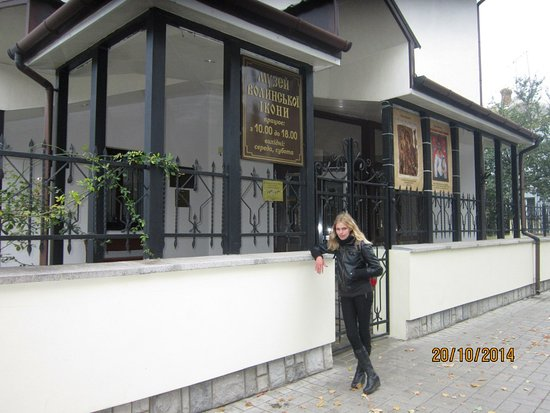 Hotéis Lutsk