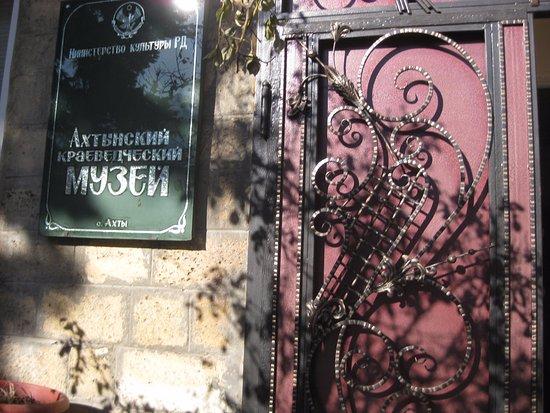 Akhty, Ρωσία: вход в музей с. Ахты
