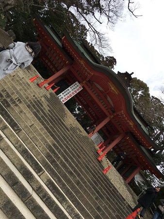 Katori, Japon : photo1.jpg