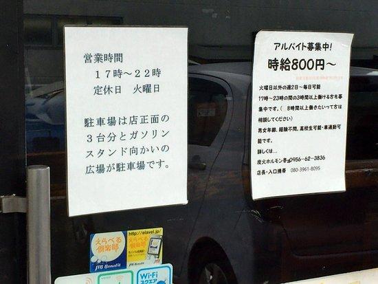 大村市, 長崎県, photo3.jpg