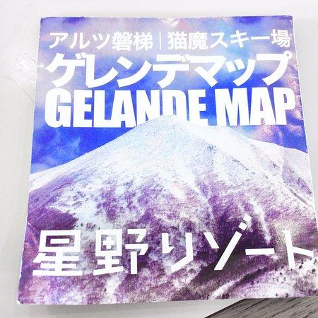 Bandai-machi, Japón: マップ