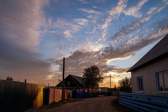Yerbogachen, Russia: День на закате
