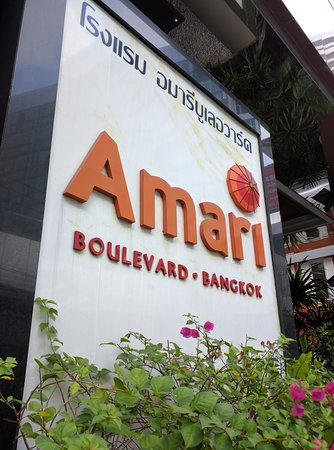 Amari Boulevard Bangkok: IMG_20170113_085242_large.jpg