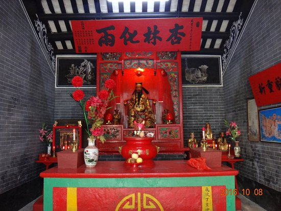 Macao Earth Temple