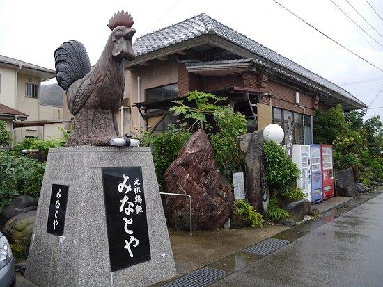 Amami, Japan: お店の外観