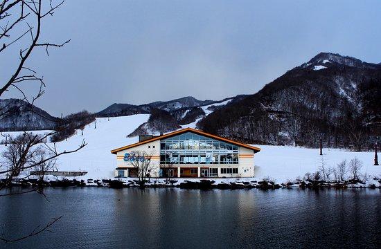 Tsugaike Kogen Ski Resort