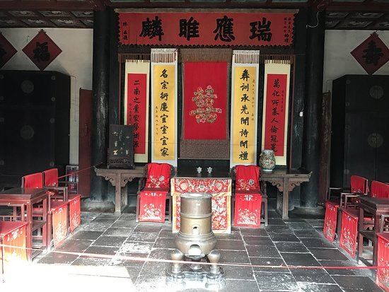 Qufu, Chiny: photo0.jpg
