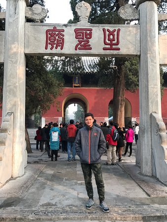 Qufu, Chiny: photo2.jpg