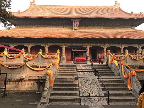 Qufu, Chiny: photo5.jpg